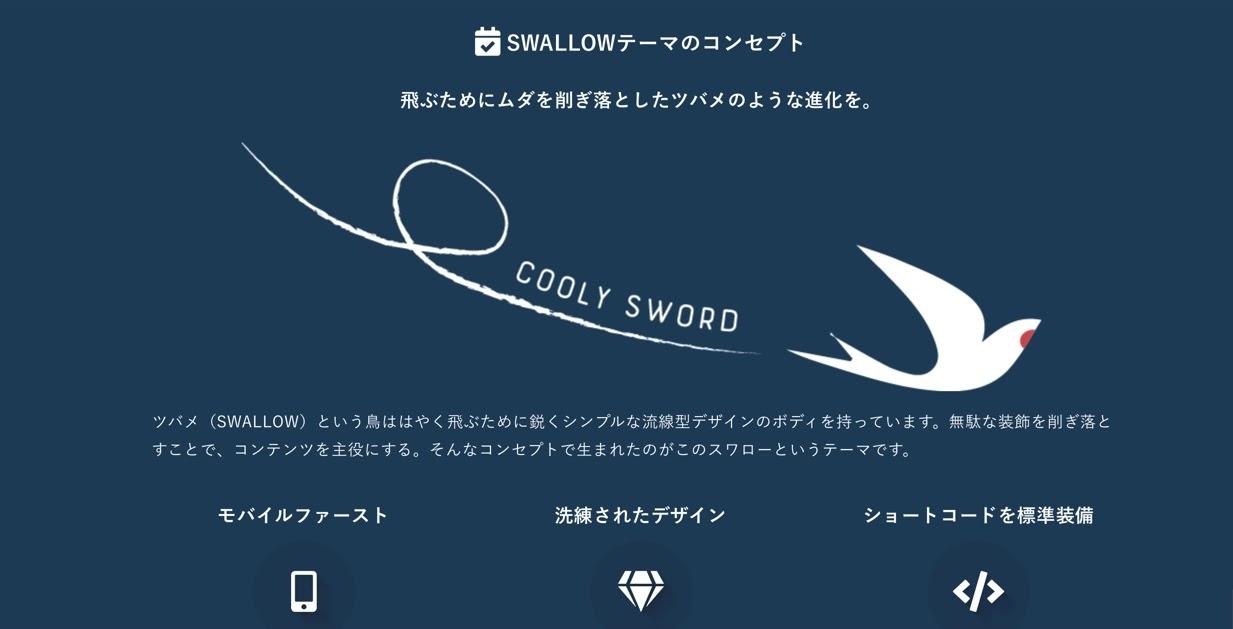 swarrow