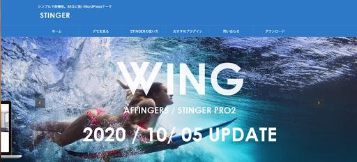 stringer wing